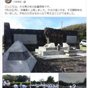 沖縄の風はどうだったかな?