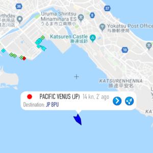 沖縄出港!
