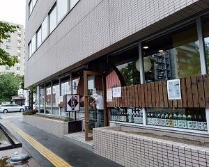 札幌【大番】冷やしたぬきそば