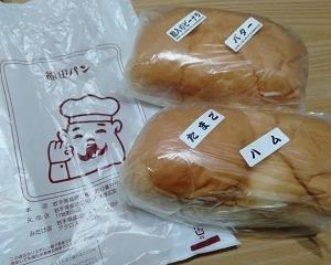 再びの福田パンと盛岡土産