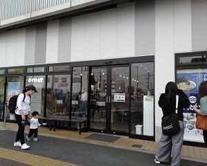 東小金井【くじら食堂 nonowa 東小金井店 】醤油ラーメン