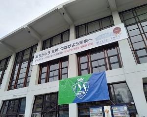Tリーグ観戦【横浜文化体育館】木下マイスター東京