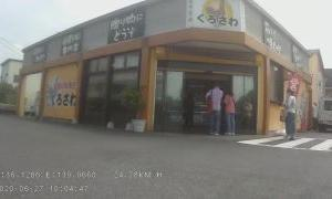 バイクでお出かけ【栃木~茨城定番コース】くろさわの鶏とか山桜のお蕎麦とか