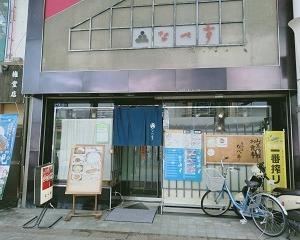 長野・権堂【なべ亭】ソースカツ丼ランチ