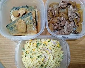 おうちご飯色々【常備菜とか麻婆丼とかローストポークとか】