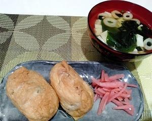 おうちご飯色々【マルちゃん昔ながらの中華そばとかチーズハンバーグとかとんとロとか】