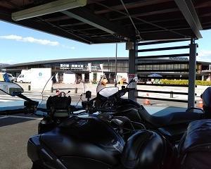 バイクでお出かけ【ツーリングプラン東北・常磐道コースミニ】茨城へ~その2