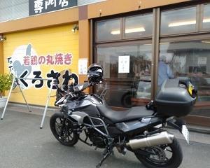 バイクでお出かけ【茨城】定番ツー・ミニコース