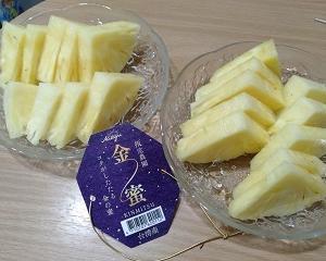 おうちご飯色々【台湾産パイナップルとか簡単かた焼きそばとかハムエッグサンドとか】