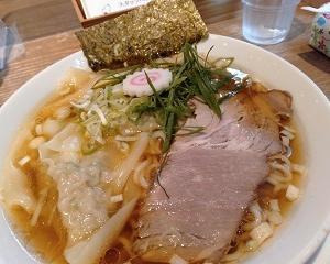 蔵前【中華そば高ひろ】丸鶏醤油わんたん麺