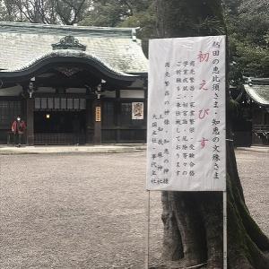 トヨタ産業記念館