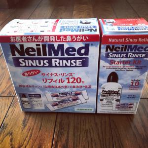 鼻炎の薬剤師さんオススメ‼️鼻うがい サイナスリンス