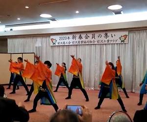 2020年(令和2年)奥州前沢42歳 結夢輝(つむぎ)創作演舞 初披露♪ 【動画あり】