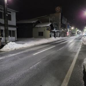 季節は大寒 ホワイトアウトとブラックアイスバーン(黒氷)に注意!!