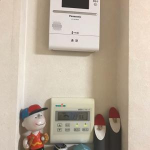 床暖房スイッチの場所