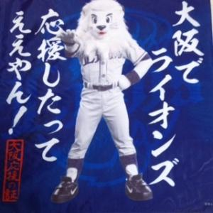 球春到来! よろしくお願いします・・・・!!!!