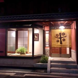 京都 新門前 米村