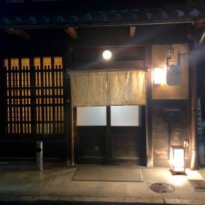 京都 肉料理 澁谷