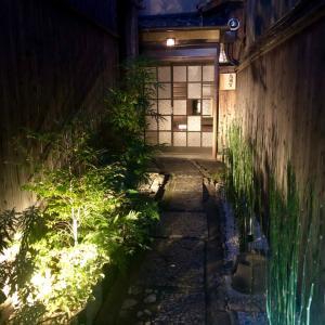 京都  高須賀
