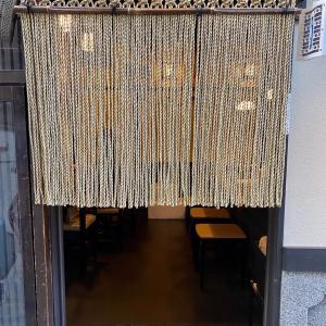 京都 てらやま 超久しぶり飲み会