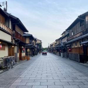 京都 祇園段ばた