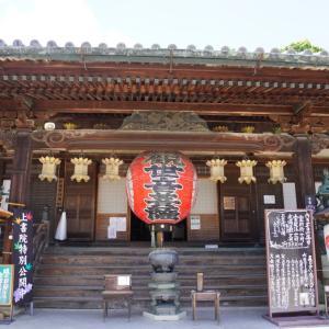京都 蕎麦きりこごろ 楊谷寺 大原野神社