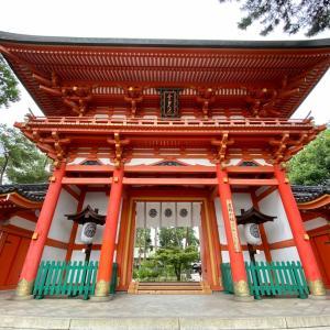 京都 夏越しの払え 茅の輪くぐり 阿闍梨餅