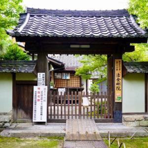 京都 法金剛院 関西花の寺 第13 番霊場