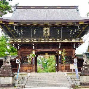 京都 北野天満宮 七夕飾り お花の手水舎