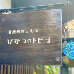 大阪 秘密のトビラ