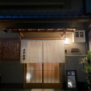 京都 まどか亭 スッポン鍋