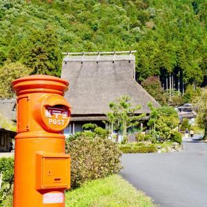 京都 美山 茅葺きの里