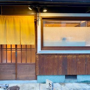 京都 柾木