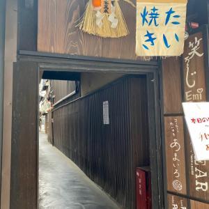 京都 あまいろカフェ 丸いたい焼き