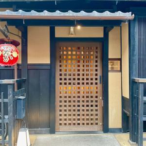 京都 祇園 ステーキハウス ゆたか