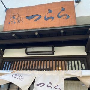 京都  京氷菓つらら かき氷