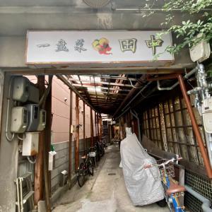 京都 中華 イーパンツァイ田中
