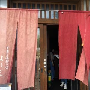 大阪 福島バル祭り  はしご6軒➕クルーズ