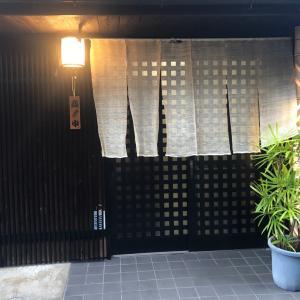 京都 御料理 山上