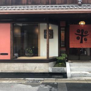 京都 米村