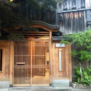 京都 有料会員制 熊の焼き鳥