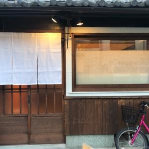 京都  柾木×カーヴ田中 コラボ