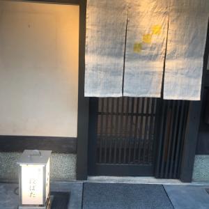 京都  祇園 段ばた