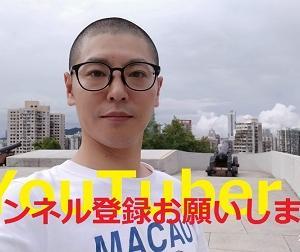 新型コロナ(その89:香港政府の防疫措置の延長等)