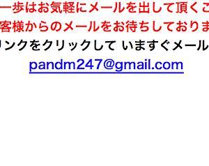 【広域情報】海外における麻しん(はしか)・風しんに関する注意喚起(その3)