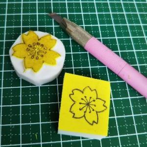 桜ハンコとカエル🐸コレクション
