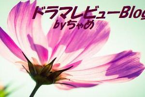 【ディーンのボクシングシーンも!金子ノブアキ&矢野聖人が『シャーロック』第4話出演】