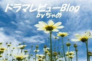 【『グランメゾン東京』第2話に春風亭昇太と岩下尚史が登場!】