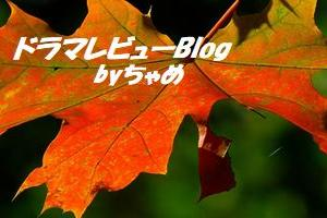 【「スカーレット」第36話 絵付けをやりたい!!】