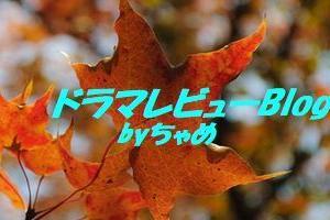 【「スカーレット」第43話 キミコ21才】